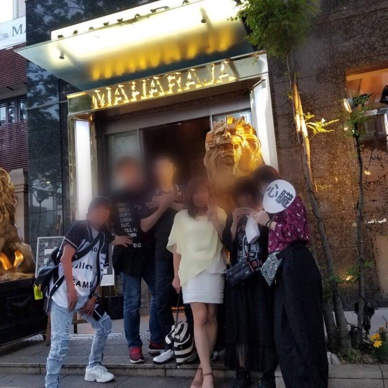 名古屋 閉店 マハラジャ