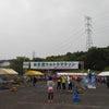 奥武蔵ウルトラマラソン〜最後までほとんど歩かず昨年の自分に勝つ〜の画像