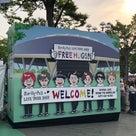 『FREE HUGS!』メットライフドーム2日目も無事終了!の記事より