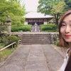 【 関西花の寺 久安寺さんで奉納舞✨大阪 アキベリーダンススタジオ】の画像