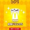 毎週豪華賞品が当たる♡マクドナルドアプリで新たなキャンペーンが始まった!(6/30)の画像