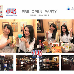 画像 HUB仙台マーブルロード・プレオープンパーティー の記事より