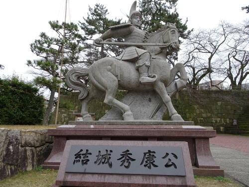 結城秀康の石像