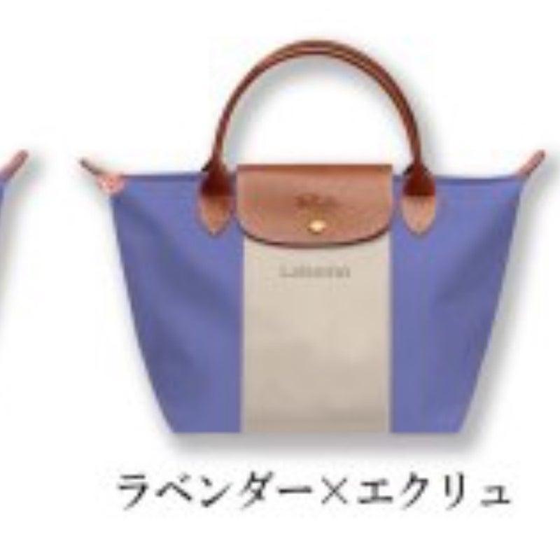 373907cda5aa 画像 Longchampでママバッグをカスタムオーダー(26w6d) の記事より