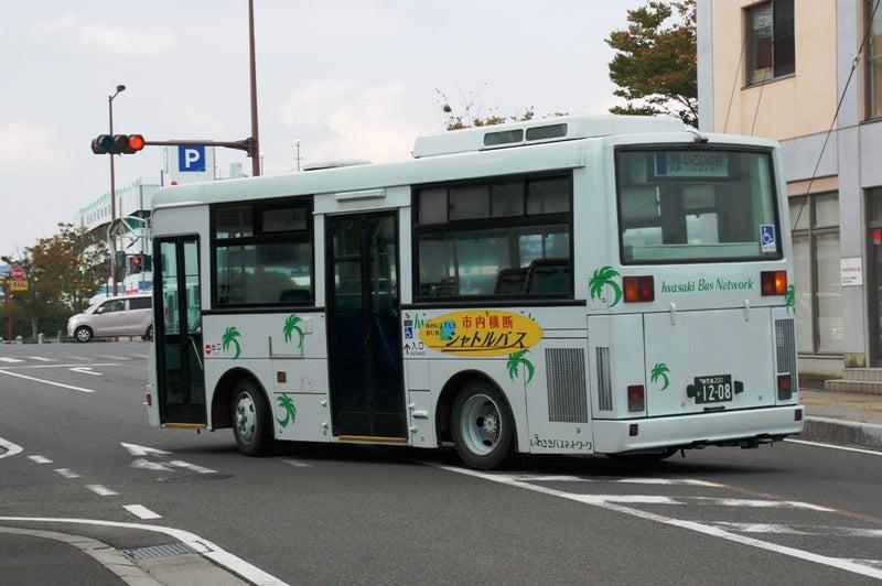 いわさきバスネットワーク1208 | 気まぐれブログ