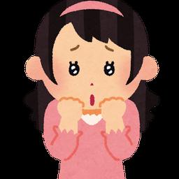 画像 音信不通で入金バックレ!?姫たち女の子はサプライズがだ~い好き★ の記事より 8つ目