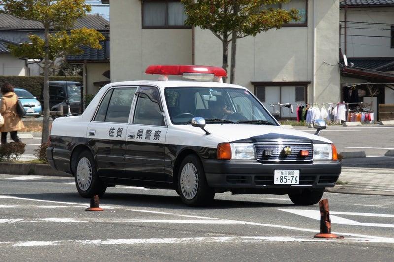佐賀県警察のパトカー③ | 気まぐれブログ