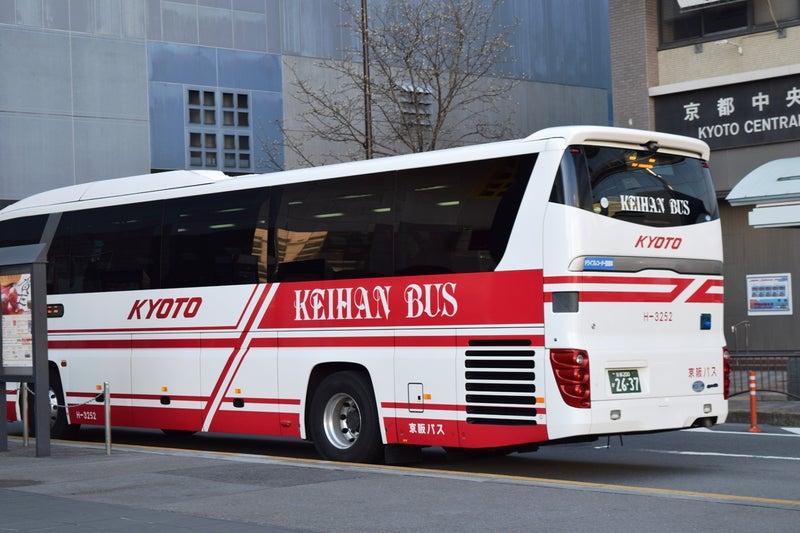 京阪バスH-3252   気まぐれブログ