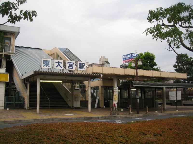 みどり 大宮 の 窓口 駅