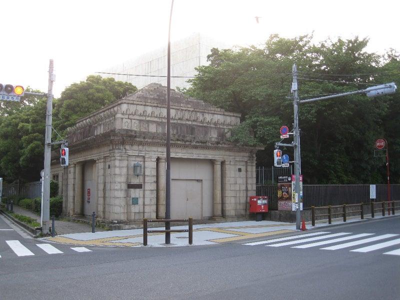 旧博物館動物園駅の駅舎が、東京都選定歴史的建造物に選定された ...