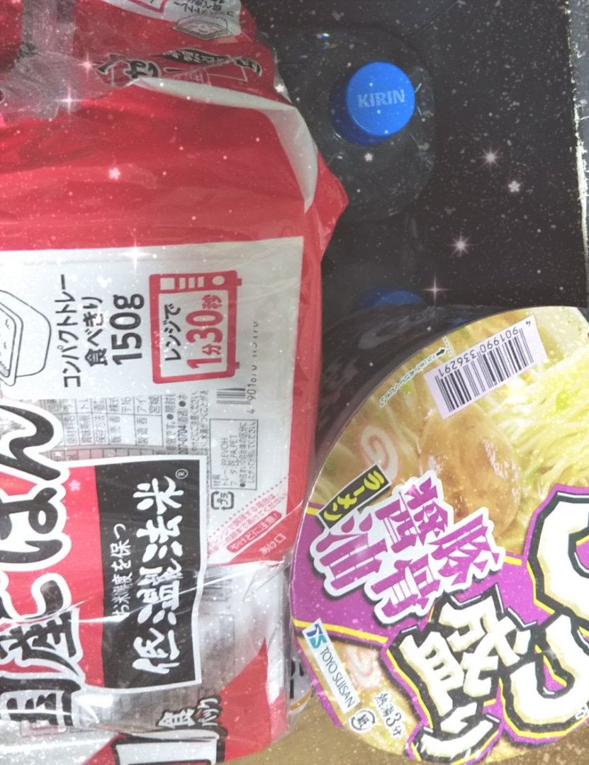 賞味 期限切れ 冷やし中華