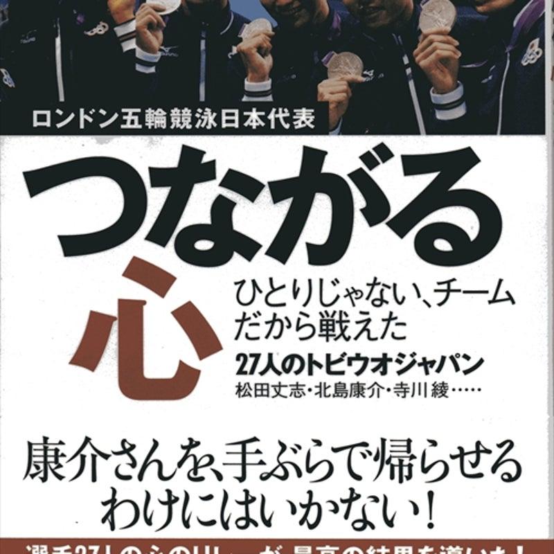 Chendy つながる 心 リアルな2006年の台北が楽しめる NHKドラマ