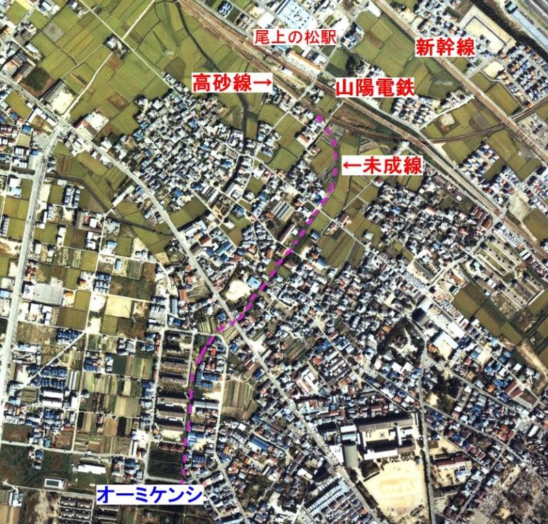 加古川飛行場専用線 その1   続アメマのおとしもの