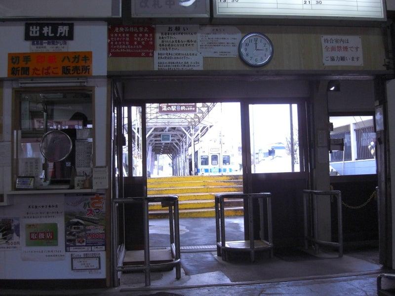 弘南鉄道に揺られて… | 新北の男子! 秋田県北発