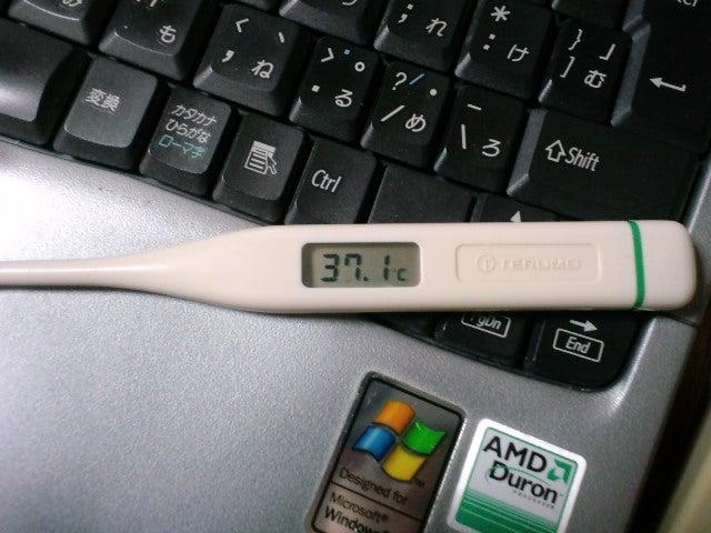 続く 37 度 微熱