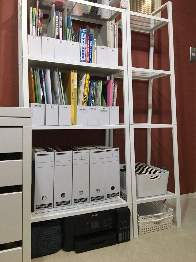 超初心者】IKEAのまわり方.02‥モデルルーム ...