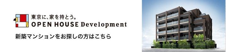 社長 学歴 ハウス オープン
