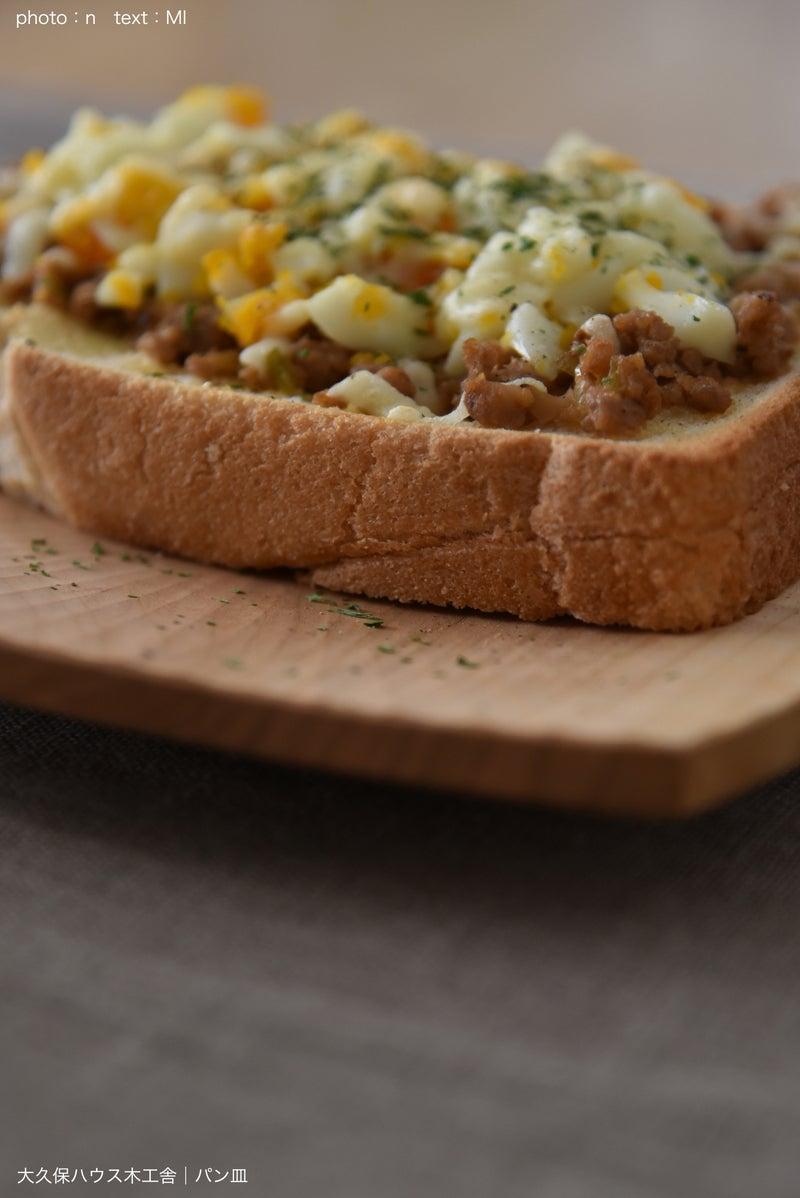 トーストを最後まで美味しく食べられるパン皿