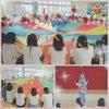 都内幼稚園リトミック❤️開催報告『心を一つに』の画像