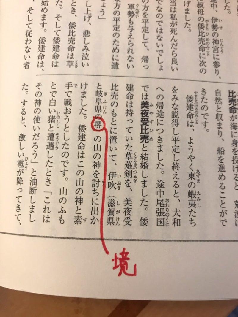 文部 科学 省 教科書 検定