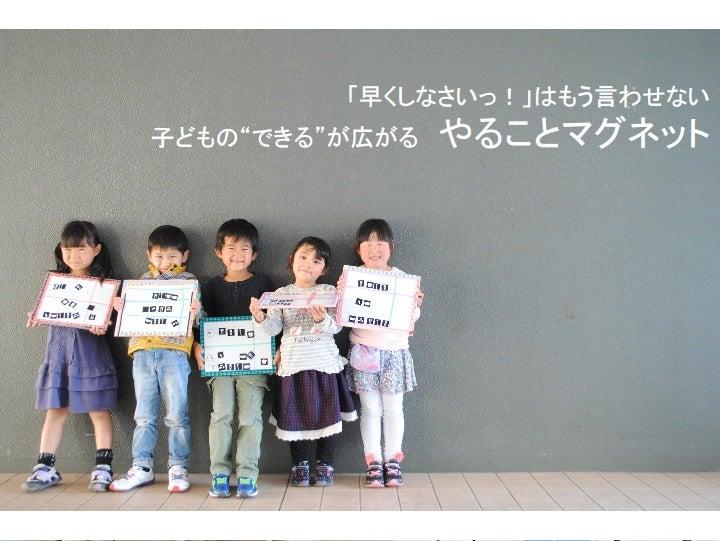 低学年 自由研究 小学生