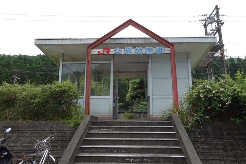 鉄道のいろいろ-JR鹿児島本線(川内~鹿児島)-全駅を訪ねて-木場茶屋駅 ...
