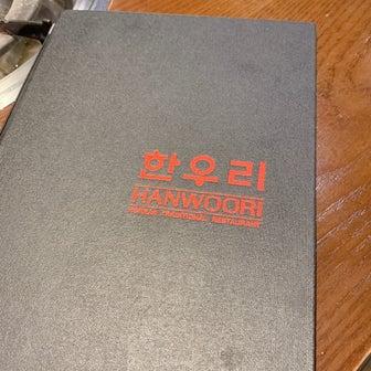 ソウル旅行過去最高に失敗した食事