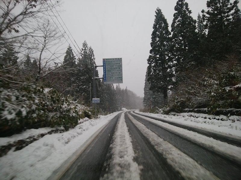 町 積雪 阿賀