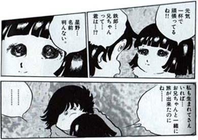 モノクローム 妹 生活