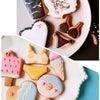 【募集】選べる!夏のアイシングクッキー1dayレッスンのお知らせですの画像
