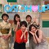 講師 生出演 AKT秋田テレビ キャッチアップ 小番理公子さんの画像