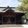 函館〜1泊2日の旅行記♡ 亀田八幡宮〜五稜郭公園。の画像