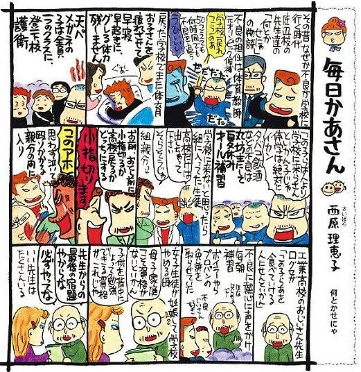 √ Télécharger limage フレンズ ドラマ 浜田 180142-フレンズ ドラマ