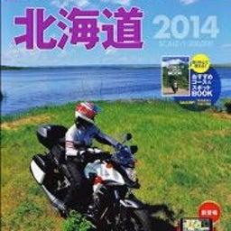 画像 北海道絶景ロード「Hokkaider X」写真展を小清水町で開催! の記事より 4つ目