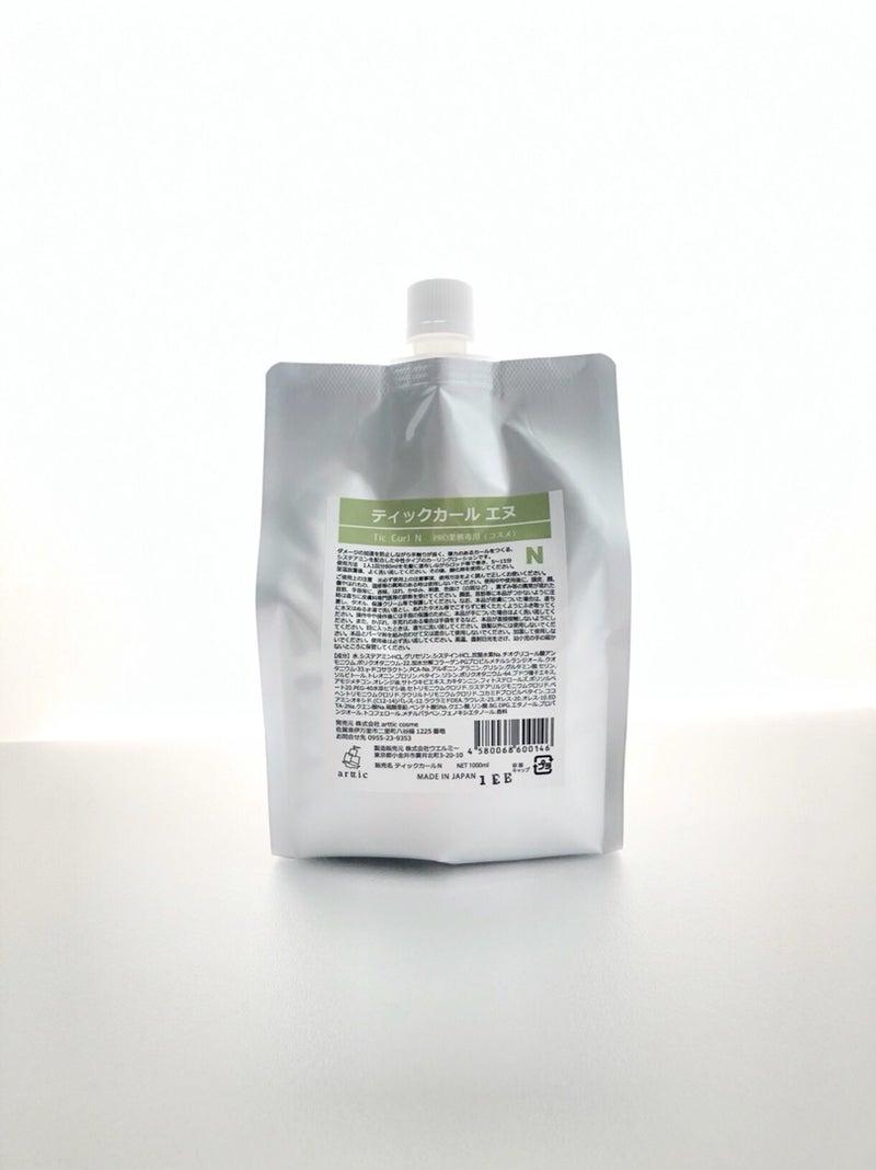 a67f78a149bde エイジング毛、ダメージ毛特化型パーマ剤「ティックカール」発売開始 ...