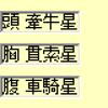 【緊急特番】山里亮太・蒼井優結婚!「ヴィ○ン&村○隆」的意外な組み合わせ?かも~~の画像
