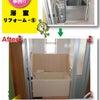 浴室リフォーム-5の画像