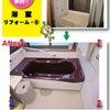 浴室リフォーム-6の画像