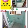 浴室リフォーム-2の画像