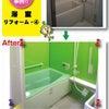 浴室リフォーム-4の画像