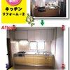 キッチンリフォーム-2の画像