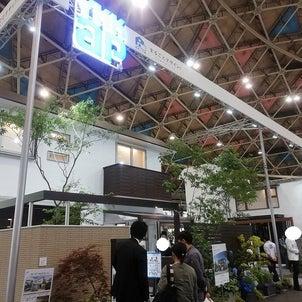 第10回 エクステリア&ガーデンフェア NAGOYA 2019の画像