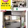 キッチンリフォーム-3の画像