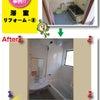 浴室リフォーム-8の画像