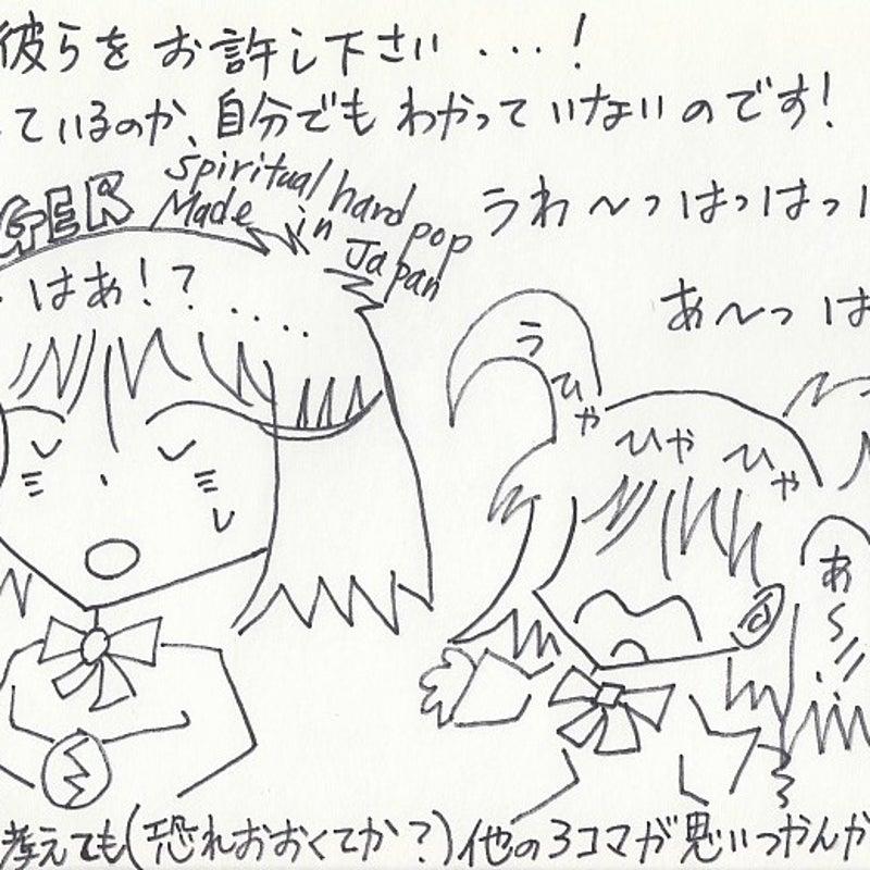 b7e66fbd1776 ポップ 人気記事(一般) アメーバブログ(アメブロ)