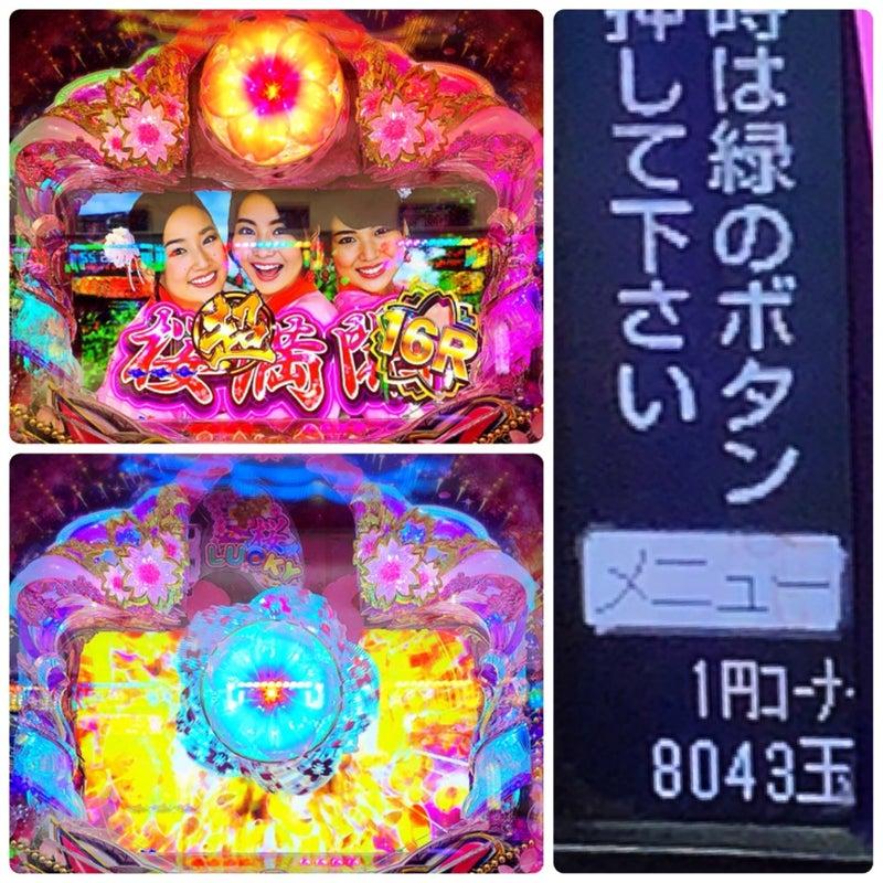 触らぬ神に祟りなし…(-ノ-)/Ωチーン