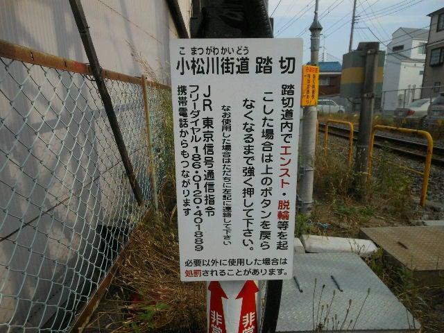 https://stat.ameba.jp/user_images/20190607/05/hokuso33n/58/b0/j/o0640048014445871826.jpg