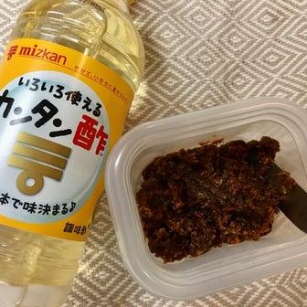 万能調味料②★味噌酢【レシピ3つあり】