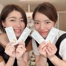 【金沢市エステサロン】6・7・8月限定!!つるつる美白SPフェイシャル♡の記事より