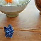 沖縄の守り神シーサー ミニシーサーで食卓が明るくなります。の記事より